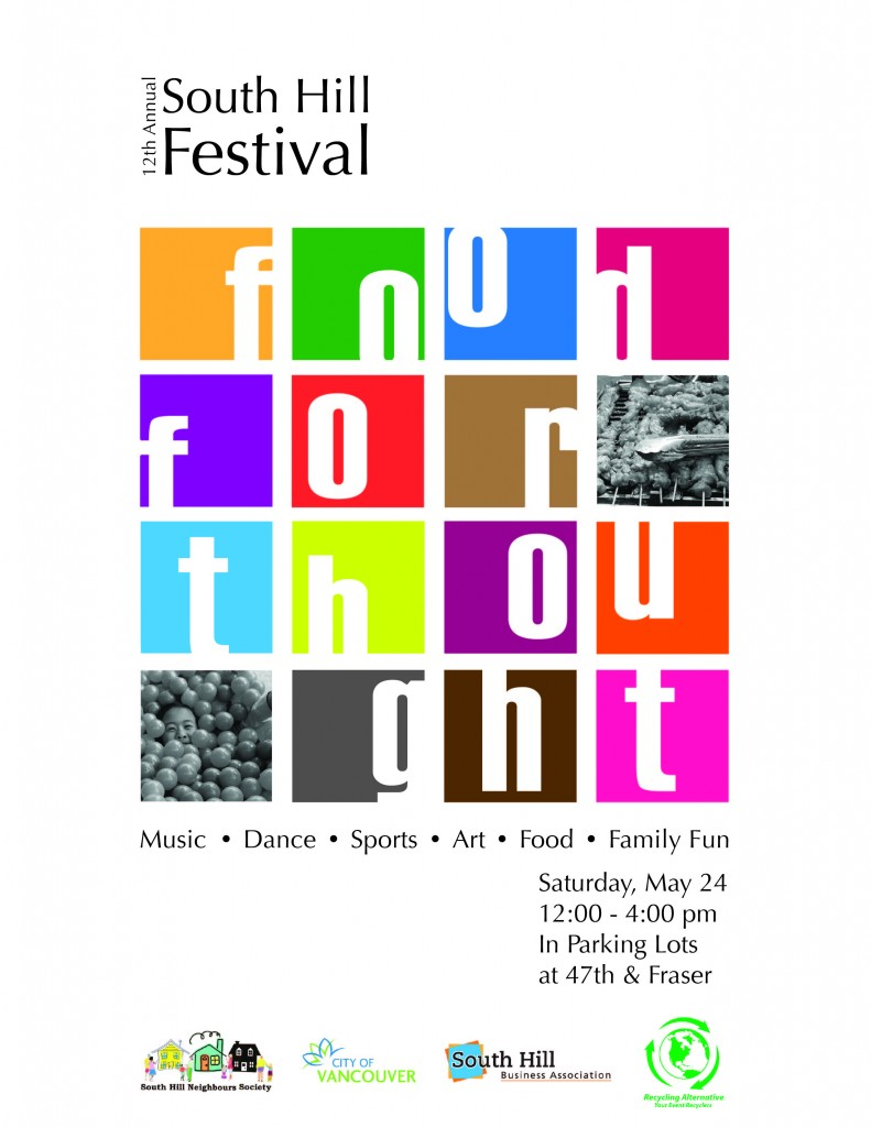South Hill Festival poster 2014